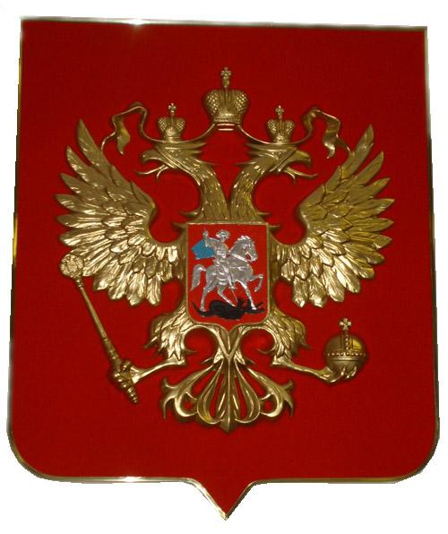 герб москвы купить